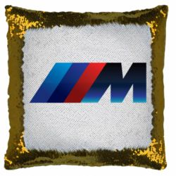 Подушка-хамелеон M Power Art
