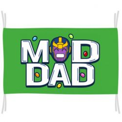 Прапор Mad dad