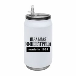 Термобанка 350ml Made in 1981
