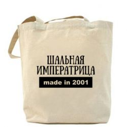 Сумка Made in 2001