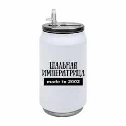 Термобанка 350ml Made in 2002
