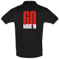 Футболка Поло Made in 60 - FatLine