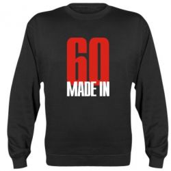 Реглан (свитшот) Made in 60 - FatLine
