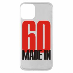 Чохол для iPhone 11 Made in 60