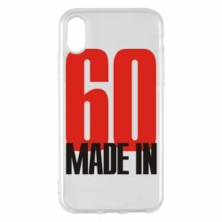 Чохол для iPhone X/Xs Made in 60