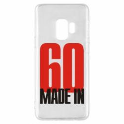 Чохол для Samsung S9 Made in 60