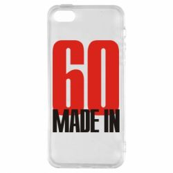 Чохол для iphone 5/5S/SE Made in 60