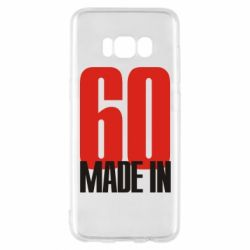 Чохол для Samsung S8 Made in 60