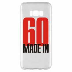 Чохол для Samsung S8+ Made in 60