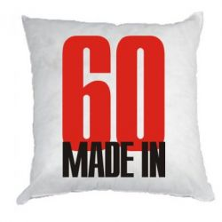 Подушка Made in 60 - FatLine