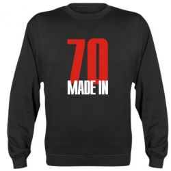 Реглан (свитшот) Made in 70 - FatLine