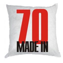 Подушка Made in 70 - FatLine