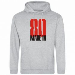 Толстовка Made in 80 - FatLine