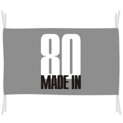 Прапор Made in 80