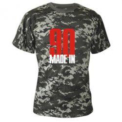 Камуфляжная футболка Made in 90 - FatLine