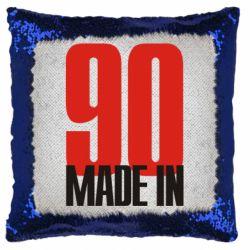 Подушка-хамелеон Made in 90