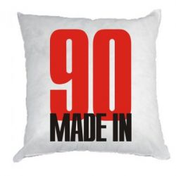 Подушка Made in 90 - FatLine