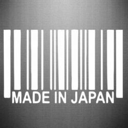 Наклейка Made in Japan - FatLine