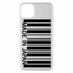 Чехол для iPhone 11 Pro Max Made in japan