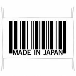Флаг Made in japan