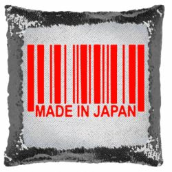 Подушка-хамелеон Made in Japan