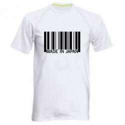Чоловіча спортивна футболка Made in japan