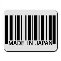 Коврик для мыши Made in japan