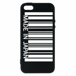 Купить Автомобилистам, Чехол для iPhone5/5S/SE Made in japan, FatLine