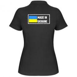 Женская футболка поло Made in Ukraine Logo - FatLine