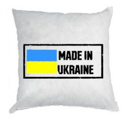 Подушка Made in Ukraine Logo