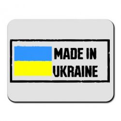 Коврик для мыши Made in Ukraine Logo - FatLine