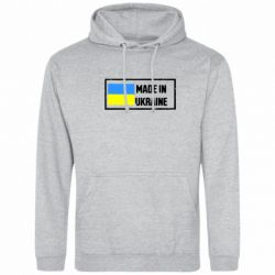 Толстовка Made in Ukraine Logo - FatLine