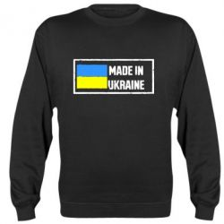 Реглан (свитшот) Made in Ukraine Logo - FatLine