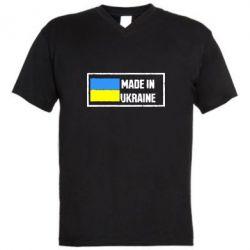 Мужская футболка  с V-образным вырезом Made in Ukraine Logo - FatLine