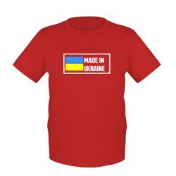 Детская футболка Made in Ukraine Logo - FatLine