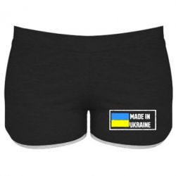 Женские шорты Made in Ukraine Logo - FatLine