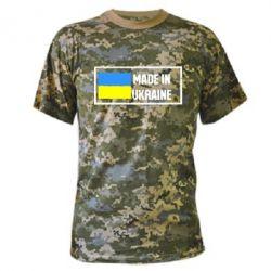 Камуфляжная футболка Made in Ukraine Logo