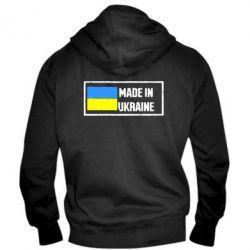 Мужская толстовка на молнии Made in Ukraine Logo