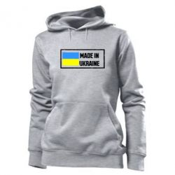 Женская толстовка Made in Ukraine Logo