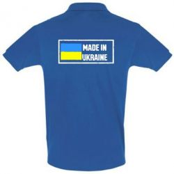 Футболка Поло Made in Ukraine Logo - FatLine