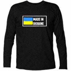 Футболка с длинным рукавом Made in Ukraine Logo - FatLine
