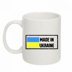 Кружка 320ml Made in Ukraine Logo - FatLine