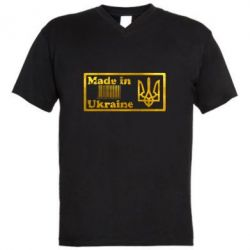 Мужская футболка  с V-образным вырезом Made in Ukraine штрих-код