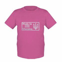 Детская футболка Made in Ukraine штрих-код