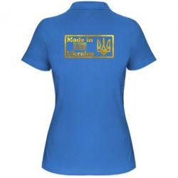 Женская футболка поло Made in Ukraine штрих-код