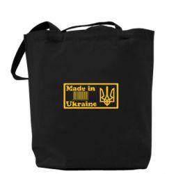 Сумка Made in Ukraine штрих-код