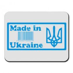 Коврик для мыши Made in Ukraine штрих-код - FatLine