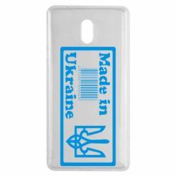 Чехол для Nokia 3 Made in Ukraine штрих-код - FatLine