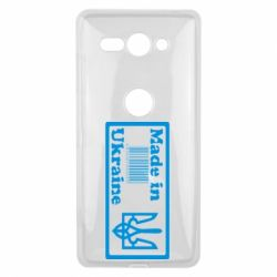 Чехол для Sony Xperia XZ2 Compact Made in Ukraine штрих-код - FatLine