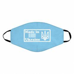 Маска для обличчя Made in Ukraine штрих-код